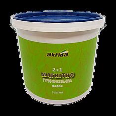 Магнитно-грифельная краска Akrida 5 литр