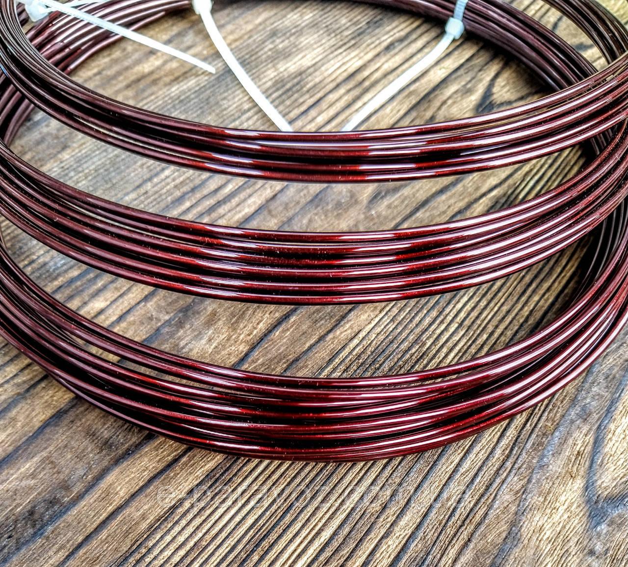 Проволока Алюминий Коричневый 2.0 мм - 5 метров для бижутерии