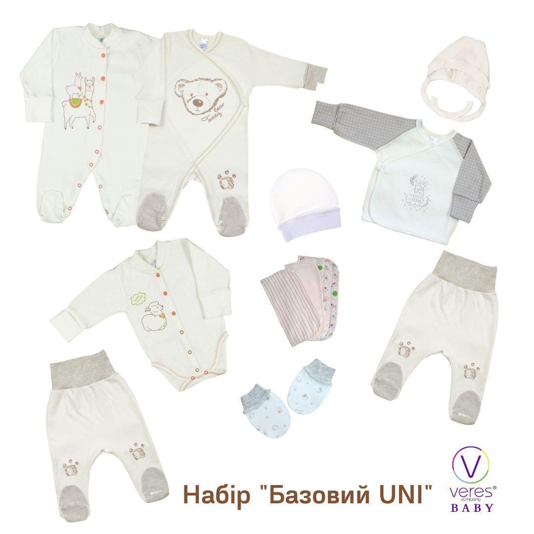 Набор одежды младенцу в роддом UNI 10в1 Базовый 1