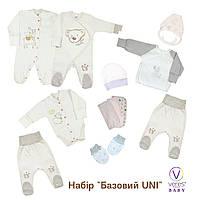 Набор одежды младенцу в роддом UNI 10в1 Базовый 1, фото 1
