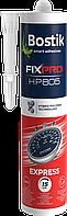 Клей гибридный BOSTIK EXPRESS быстрая полимеризация 15 минут (290 мл)