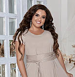 Ошатне літнє плаття великого розміру з поясом 50,52,54,56, плаття на підкладці, Бежеве, фото 3