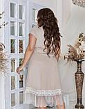 Ошатне літнє плаття великого розміру з поясом 50,52,54,56, плаття на підкладці, Бежеве, фото 6