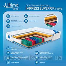 матрац Ultima Sleep Impress Superior 9 Zone 180x200
