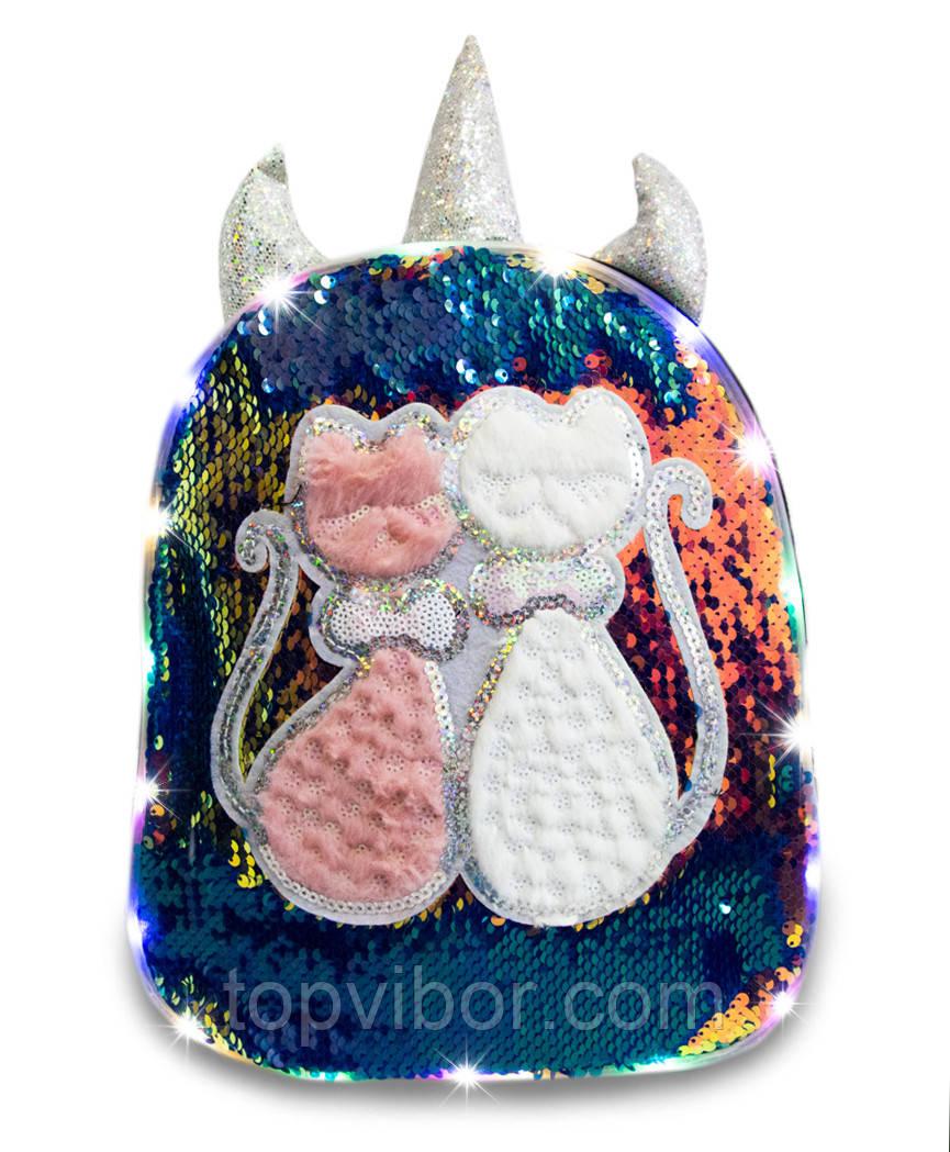 Светящийся рюкзак с котиками и пайетками для девочек, черный, детский рюкзачок, рожки единорог