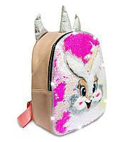 🔝 Світиться рюкзак з зайчиком і паєтками для дівчаток, рожевий, дитячий рюкзак з ріжками єдинорога | 🎁%🚚