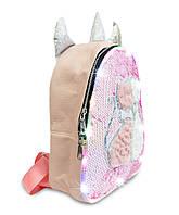 🔝 Світиться рюкзак з котиками та паєтками для дівчаток, рожевий, дитячий рюкзачок дошкільника | 🎁%🚚