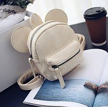 Рюкзачок женский с ушками, прогулочный молодежный мини-рюкзачок для девушки, маленький женский рюкзак