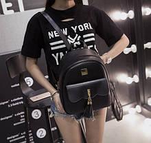 Женский модный рюкзак эко кожа. Женский городской рюкзак качественный вместительный, прогулочный рюкзачок
