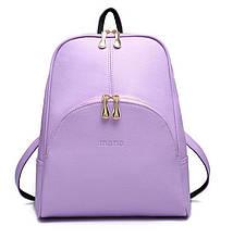 Городской женский рюкзак,молодежный рюкзак- сумка на каждый день,стильный рюкзачок для девушек