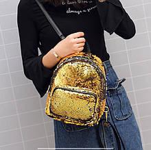 Женский рюкзак с пайетками, блестящий рюкзачок для женщин,рюкзак женский городской модный стильный кожаный