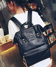 Большой женский рюкзак сумка,молодежный рюкзак для девушек на каждый день, качественная вместительная сумка
