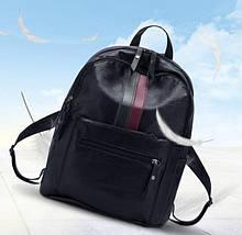 Женский классический рюкзак, черный рюкзак женский кожзам. Молодежный женский рюкзак на каждый день