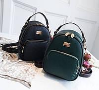 Модный женский мини рюкзак сумка