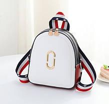 Стильный женский мини рюкзак . Молодежный женский рюкзак на каждый день, городской рюкзачок для девушек Белый