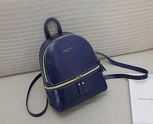 Женский мини рюкзак. Маленький женский рюкзачок на плечи, вместительный рюкзак- сумка для девушек Синий