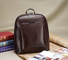 Женский городской классический рюкзак. Сумка-рюкзак женская черный коричневый Темно-коричневый