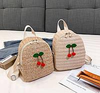 Женский соломенный мини рюкзак. Сумка-рюкзачок для девушек, женский рюкзак городской 2 в 1 рюкзачок с вышивкой