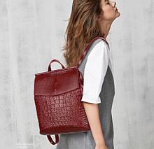 Женский рюкзак сумка Крокодил. Качественный кожаный рюкзак для девушек. Женский ранец