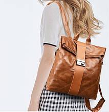 Модный женский мини рюкзак.Черный рюкзак- сумка для девушек качественный и вместительный, прогулочный
