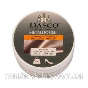 Крем для взуття DASCO Metallic Gel 50 мл