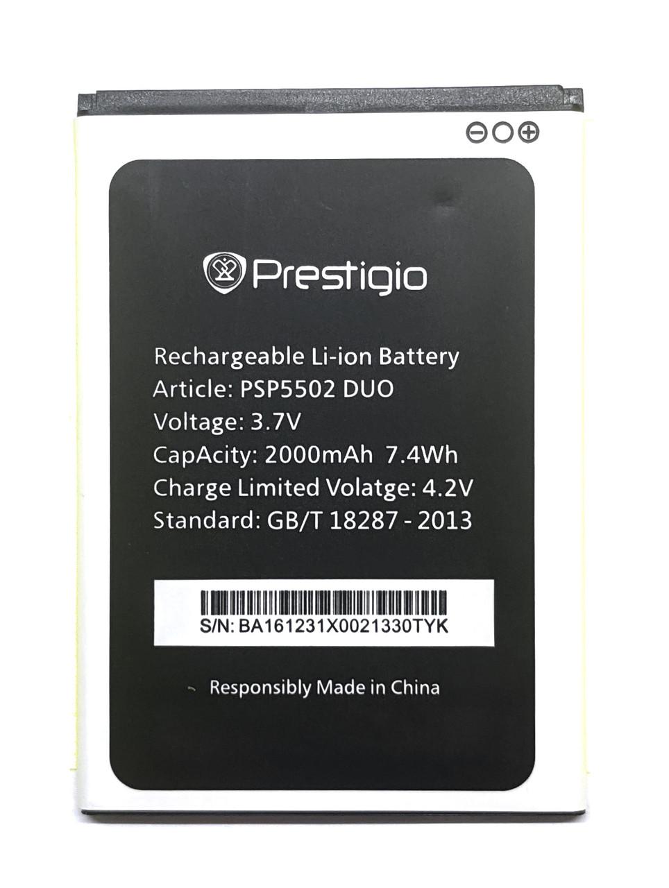 Аккумулятор Батарея АКБ Prestigio PSP5502 Muze A5 5502