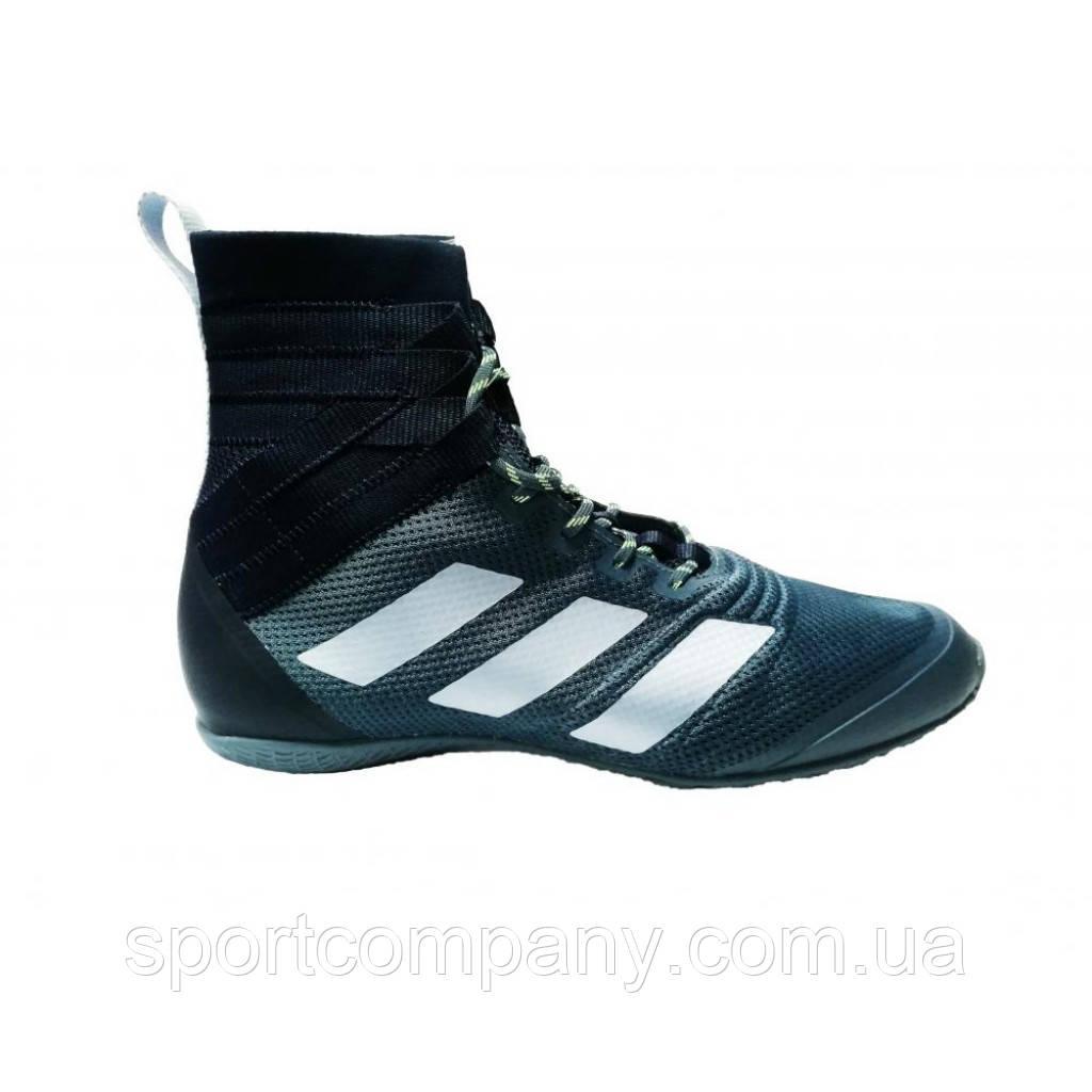 Обувь для бокса Боксерки Adidas SpeedEx 18 (темно синий, FW0390)