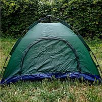 Палатка автоматическая Smart Camp, 2-х местная, компактная палатка
