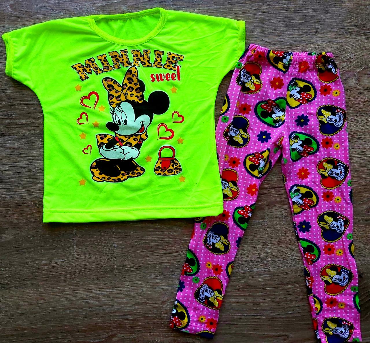 Дитячий костюм футболка і лосини Мінні Маус для дівчинки