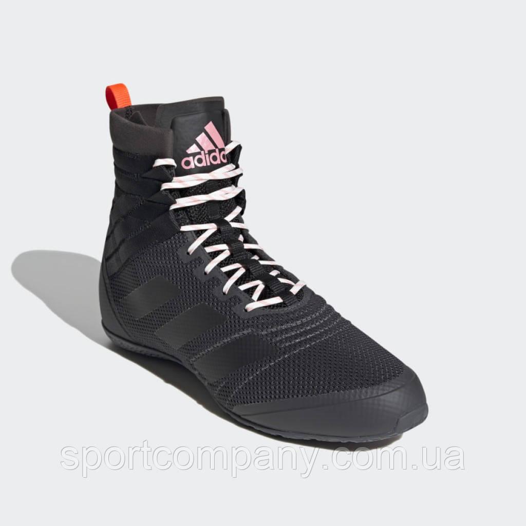 Обувь для бокса Боксерки Adidas SpeedEx 18 (черный, FW0385)