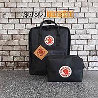 Комплект рюкзак Fjallraven Kanken Classic + органайзер Канкен класик Чорний