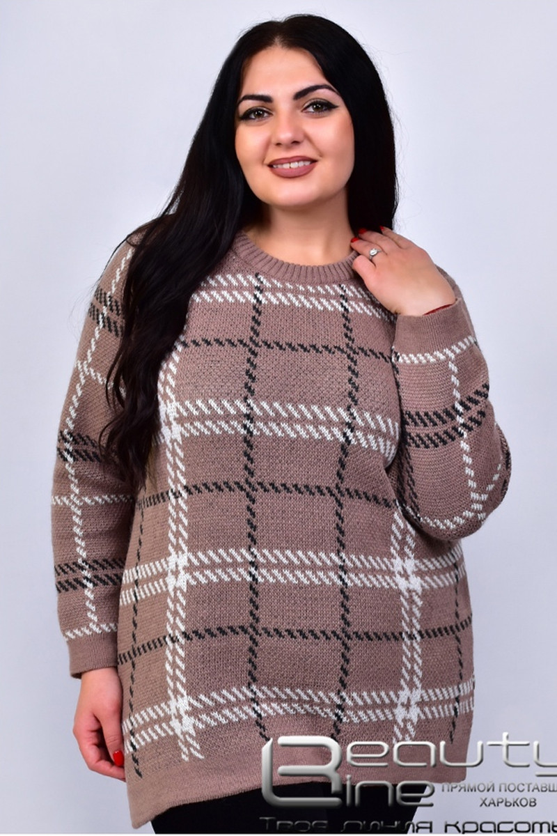 Бежевый теплый свитер для полных Стимул