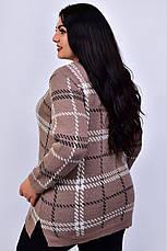 Бежевый теплый свитер для полных Стимул, фото 2