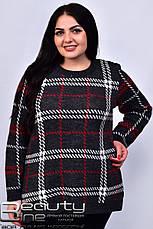 Бежевый теплый свитер для полных Стимул, фото 3