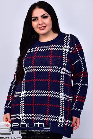 Синий теплый свитер для полных Стимул, фото 2