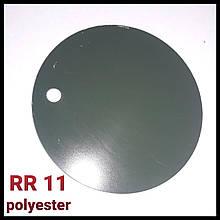 Гладкий Лист RR 11   1250 мм   0,5 мм   SSAB - RUUKKI  