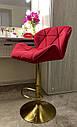 Стул барный хокер HR111 красный велюр основа золото, фото 2