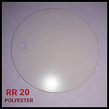 Гладкий Лист RR 20 | 1250 мм | 0,5 мм | SSAB - RUUKKI |