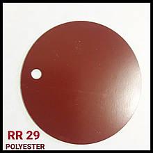 Гладкий Лист RR 29 | 1250 мм | 0,5 мм | SSAB - RUUKKI |