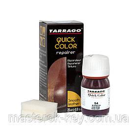 Краситель для гладкой кожи Tarrago Quick Color 25 мл цвет темно лиловый (54)