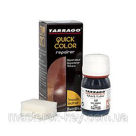 Краситель для гладкой кожи Tarrago Quick Color 25 мл цвет темно синий (17)
