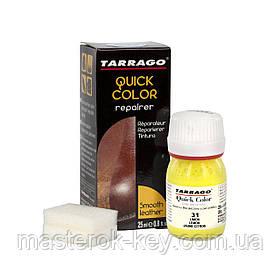 Краситель для гладкой кожи Tarrago Quick Color 25 мл цвет лимонный (31)