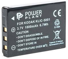 Акумулятор PowerPlant Kodak KLIC-5001, DB-L50 1800mAh