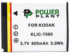 Акумулятор PowerPlant Kodak KLIC-7000 820mAh