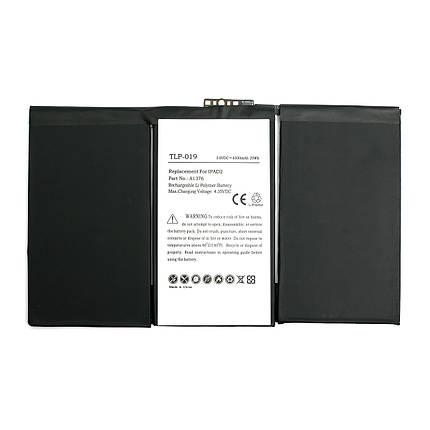 Аккумулятор PowerPlant APPLE iPad 2 new 6500mAh, фото 2
