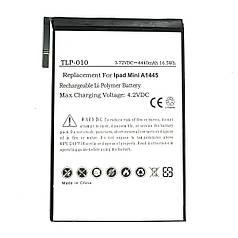 Акумулятор PowerPlant APPLE iPad mini new 4440mAh