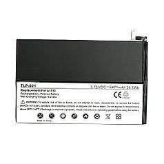 Акумулятор PowerPlant APPLE iPad mini 2 new 6471mAh