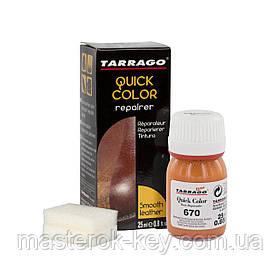 Краситель для гладкой кожи Tarrago Quick Color 25 мл цвет оранжевый (670)