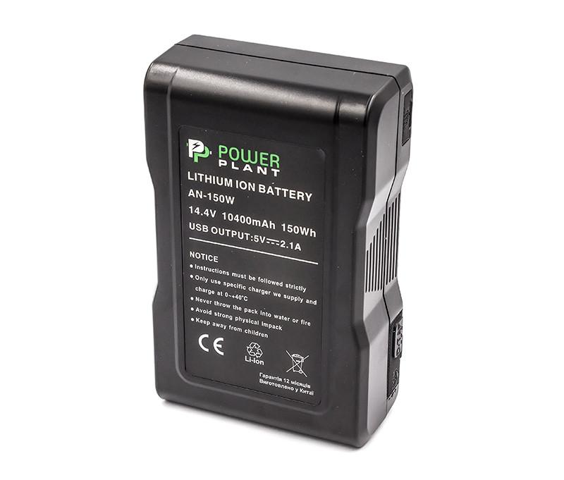 Аккумулятор Gold mount PowerPlant Sony AN-150W 10400mAh