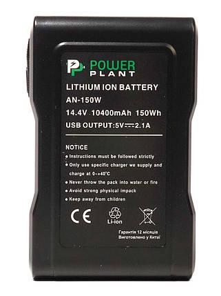 Аккумулятор Gold mount PowerPlant Sony AN-150W 10400mAh, фото 2
